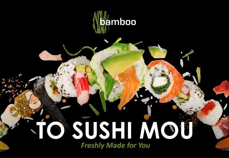 Sushi Boxes  BAMBOO - ΑΘΗΑΙΝΙΤΗΣ